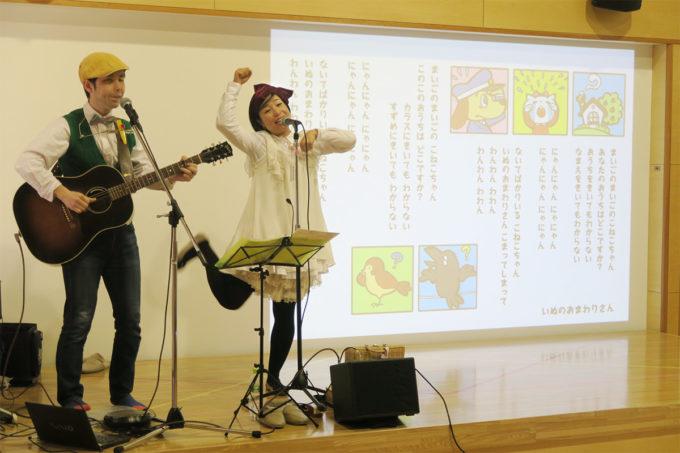 2016_0318_埼玉県深谷市・あおぞら保育園04