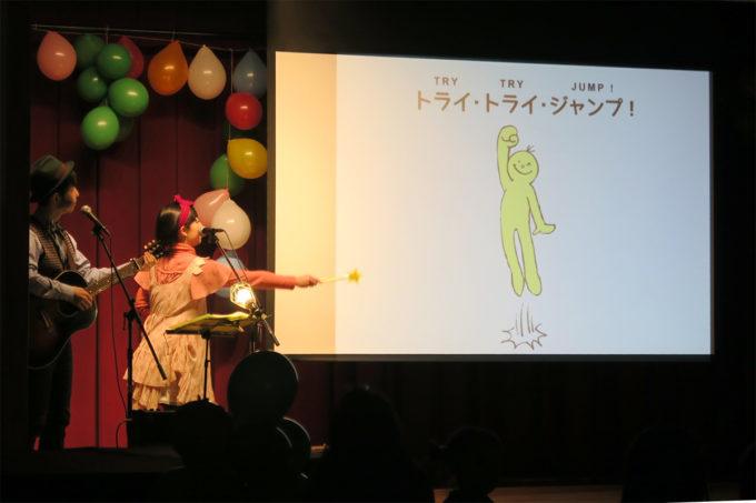 2016_0302_横浜市・森が丘幼稚園09