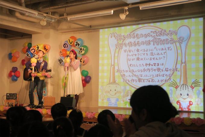 稲毛区・小ばと幼稚園04