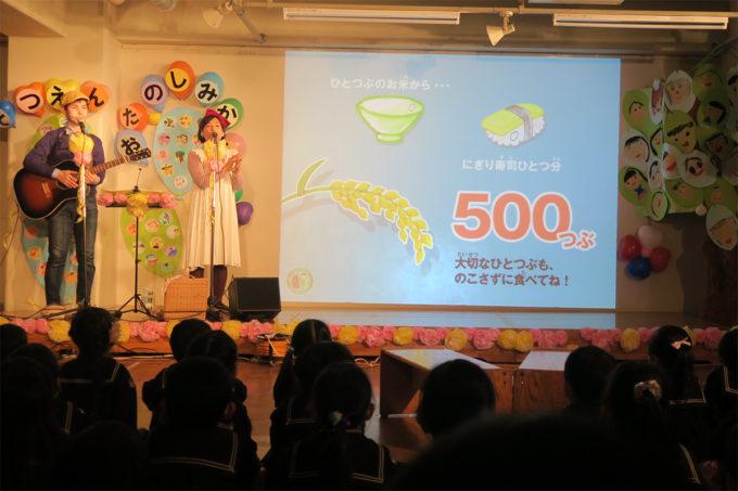稲毛区・小ばと幼稚園09