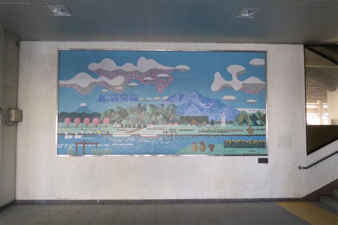 佐貫駅にある牛久沼のタイルアート