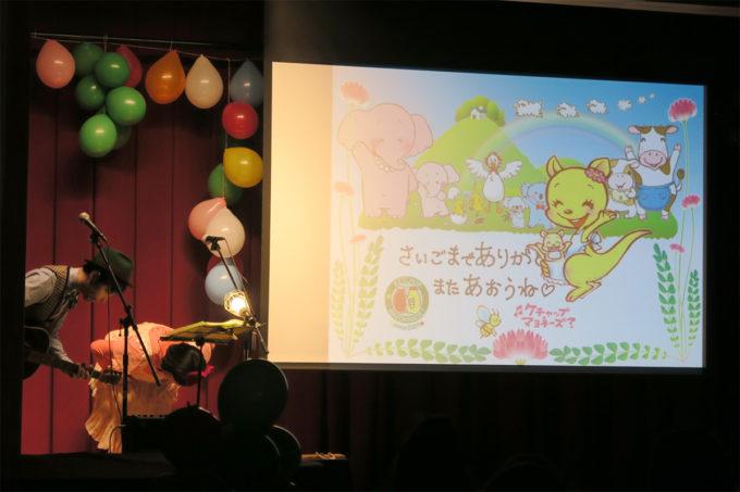 2016_0302_横浜市・森が丘幼稚園12