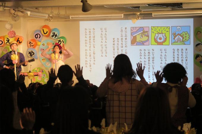 稲毛区・小ばと幼稚園07