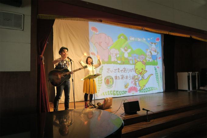 2016_0224_茨城県龍ケ崎市・北竜台ふたば文化こども園16