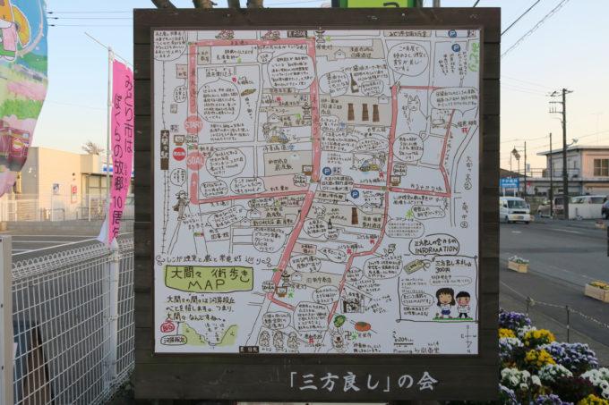 大間々町歩きMAP