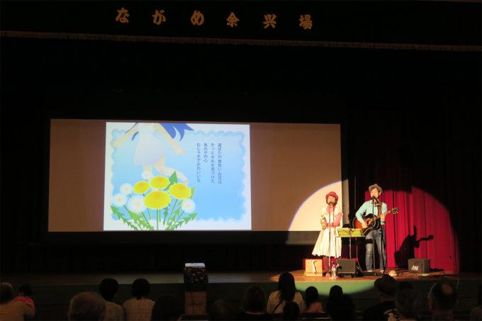 ケチャマヨ24花と緑のぐんまづくり2016inみどり(第二部)