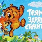 ロシアの歌を日本語訳カバー☆「わた雲(Облака)」を聴いてね♪