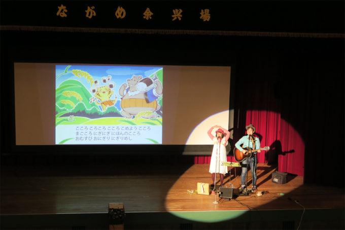 ケチャマヨ11花と緑のぐんまづくり2016inみどり(第一部)
