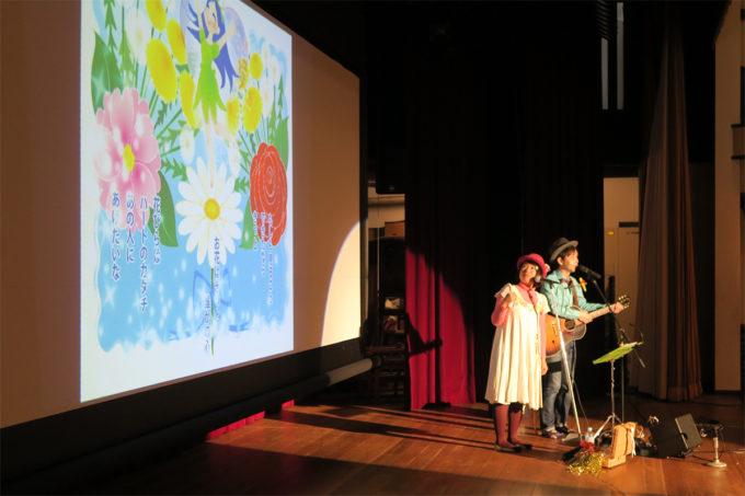 ケチャマヨ08花と緑のぐんまづくり2016inみどり(第一部)