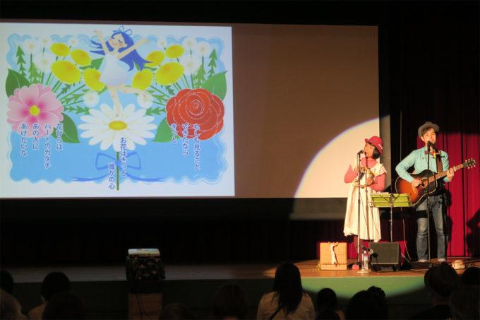 ケチャマヨ28花と緑のぐんまづくり2016inみどり(第二部)