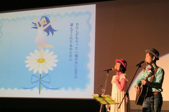 ケチャマヨ25花と緑のぐんまづくり2016inみどり(第二部)