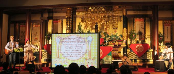 こども花まつりコンサート@真宗会館09