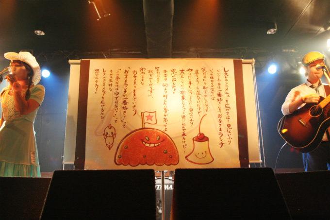 2007_勇者王誕生!