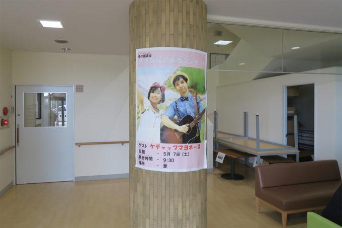 玄関ホールにはケチャマヨの写真が…