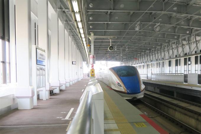 新高岡駅に到着