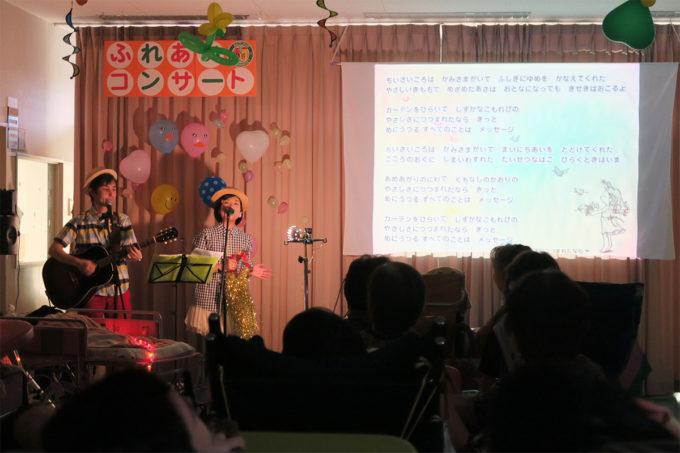 20160622_仙台市エコー療育園なのはな棟04