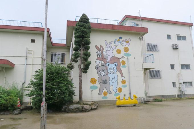 小千谷ひばり幼稚園を後にします