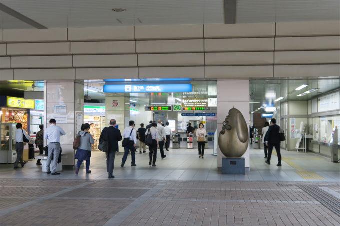 近い・地下鉄・仲町台駅