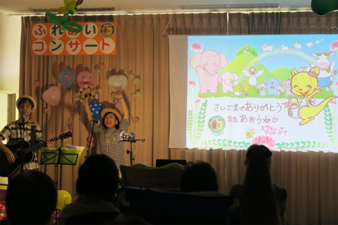 20160622_仙台市エコー療育園なのはな棟13