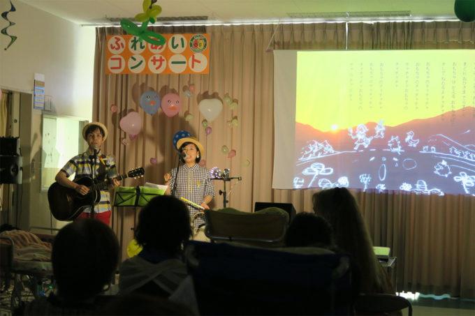 20160622_仙台市エコー療育園なのはな棟11