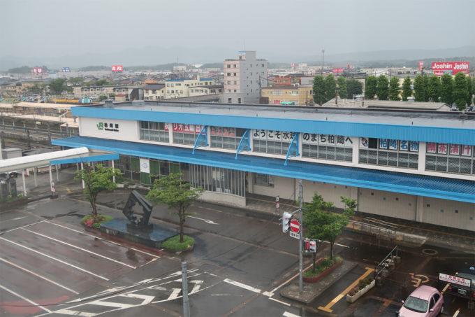 今朝は柏崎駅からスタート