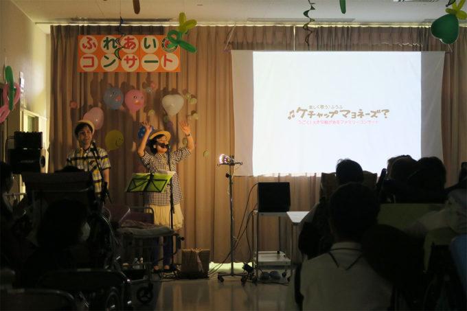 20160622_仙台市エコー療育園なのはな棟01