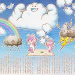 新しい詩と絵【心はまるで雲のよう】できたよ☆