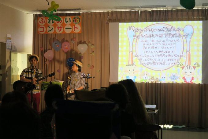 20160622_仙台市エコー療育園なのはな棟05