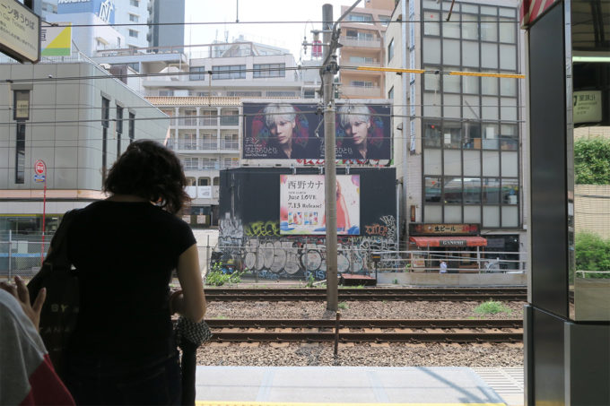 渋谷から湘南新宿ラインで