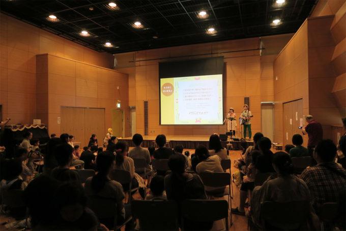 ケチャマヨのコンサートが始まります