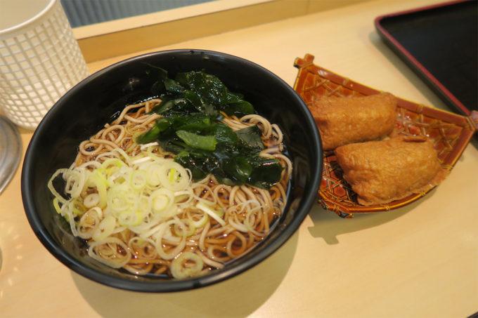 朝食は千葉駅で駅そば