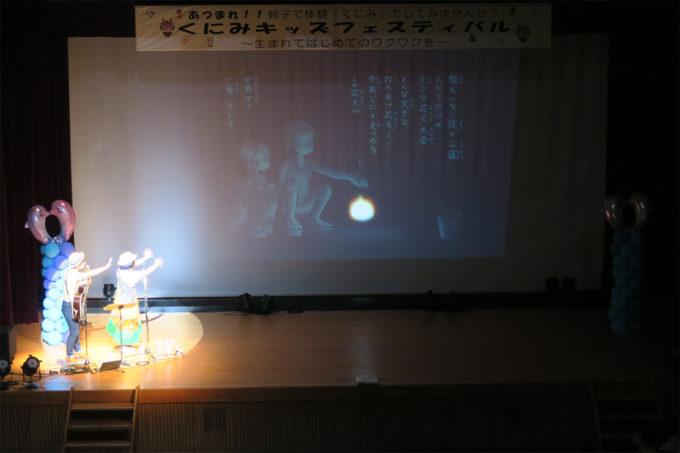 20160807_32_福島県くにみキッズフェスティバル