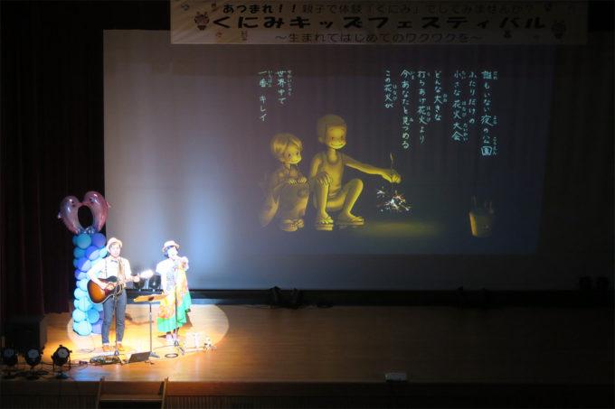20160807_31_福島県くにみキッズフェスティバル