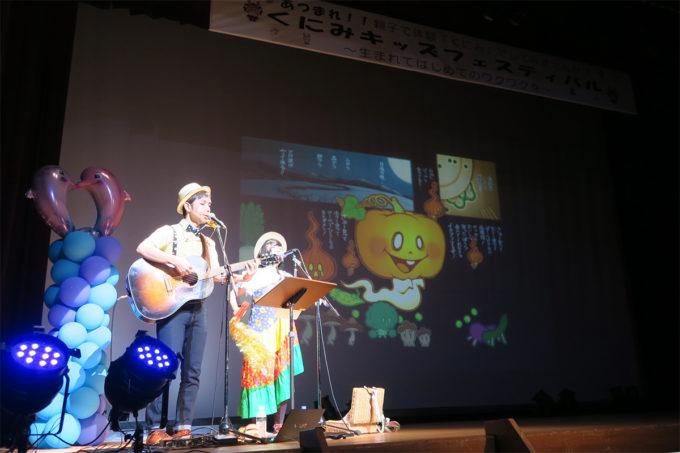 20160807_28_福島県くにみキッズフェスティバル
