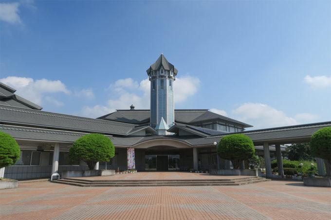 国見町・観月台文化センター