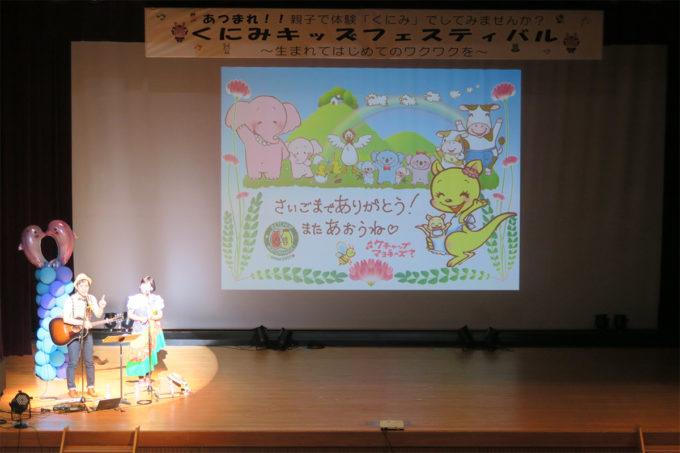 20160807_42_福島県くにみキッズフェスティバル