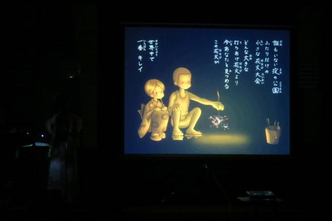 2016_0805_羽田糀谷ブロックPTA_12