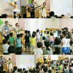 東京都府中市・めぐみ第二保育園で親子コンサートに出演しました☆