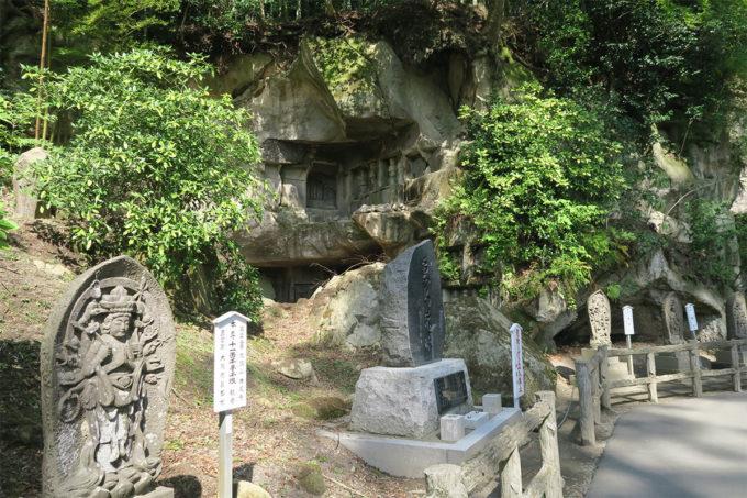 瑞巌寺・洞窟遺跡群と三十三観音09