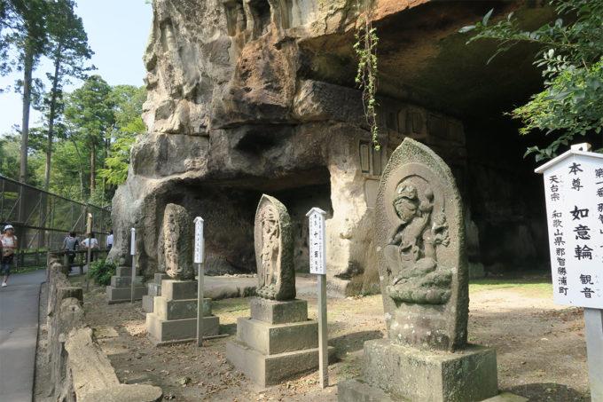 瑞巌寺・洞窟遺跡群と三十三観音01