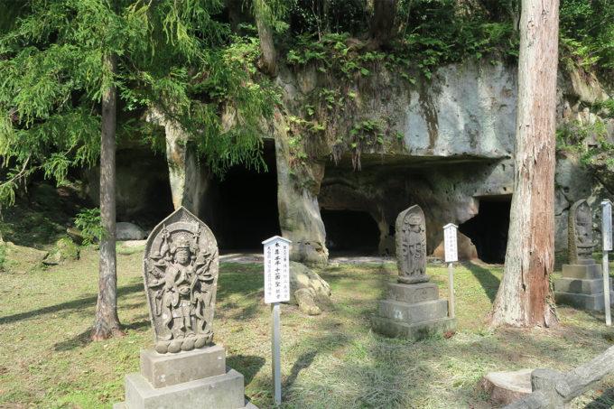 瑞巌寺・洞窟遺跡群と三十三観音12
