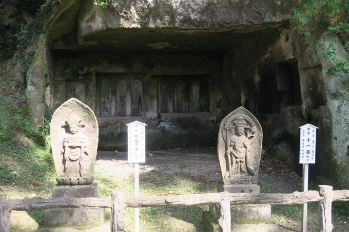 瑞巌寺・洞窟遺跡群と三十三観音03