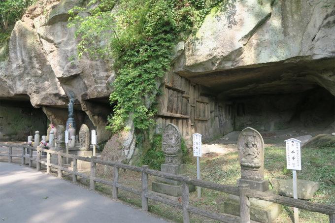 瑞巌寺・洞窟遺跡群と三十三観音04