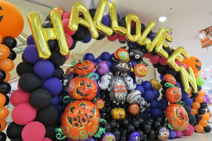 halloween%e9%a3%be%e3%82%8a