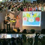 東京都北区・上十条児童館でコンサートを行いました!