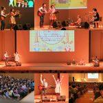 高山市制施行80周年記念☆@国府町さくらホール親子コンサートに出演しました!