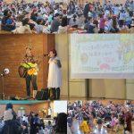 米沢市私立幼稚園・認定こども園PTA連合会の親子イベントに出演しました☆
