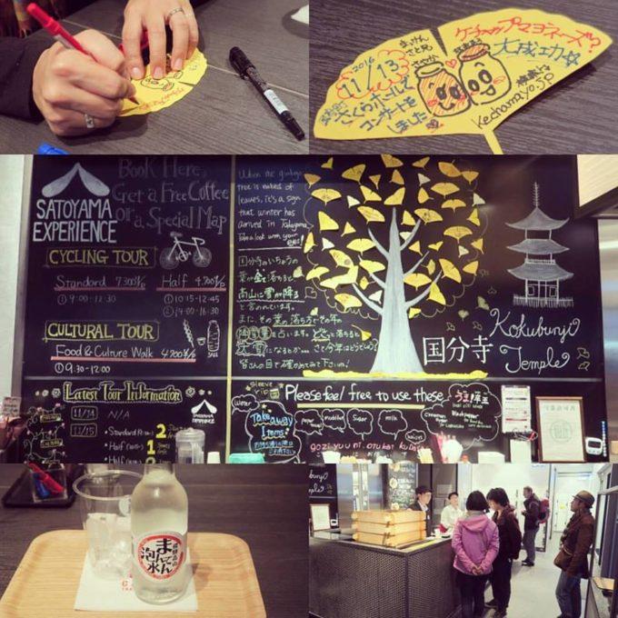 i-cafe_takayama