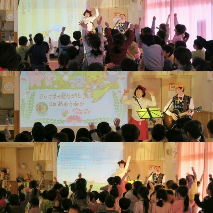 06_芦穂崎保育園ケチャマヨコンサート