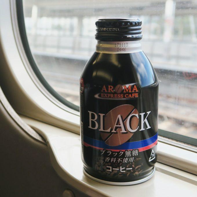 01_新幹線の缶コーヒーだけは飲める